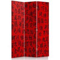 Biombo Chinese Character - Separador de Ambientes