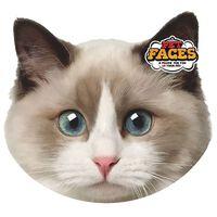 Pet Faces Cojín con cara de mascota gato Ragdoll
